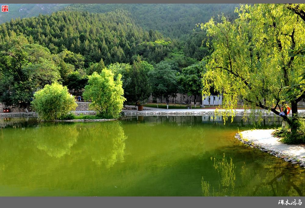 【原创摄影】北京燕子湖生态园戏水乐园喜迎宾朋